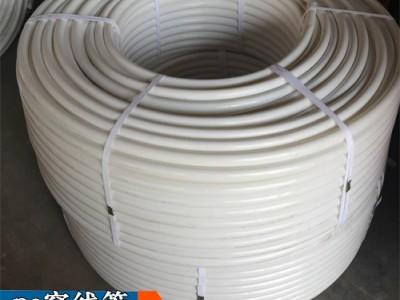 pe阻燃管32mm阻燃穿线子管