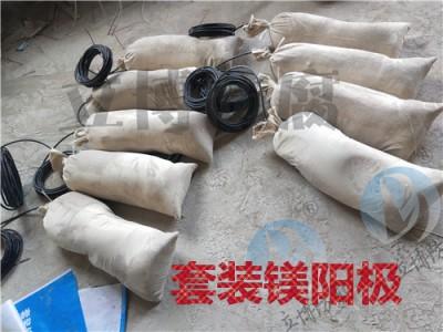 石油管道施工指定镁合金牺牲阳极贸易中心