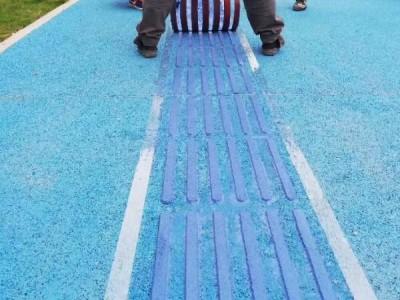 河南省职业施工现浇金刚盲道,黑色沥青路面改色工程