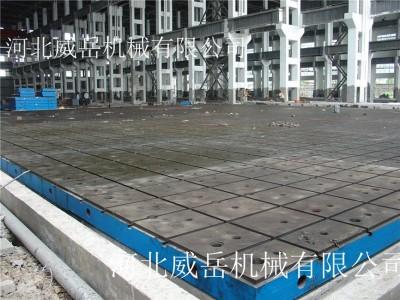 T型槽试验平台 工厂价货源直供 质量有保障