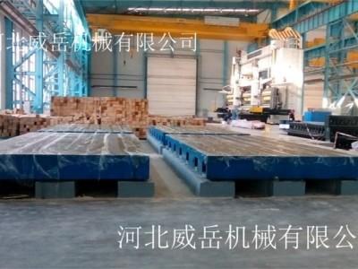 铸铁装配平台 泊头威岳标准现货 品质值得信赖