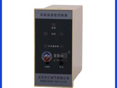 面板式温湿度控制器KS-3-2H2全国包邮