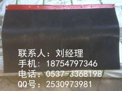 1200导料槽挡煤帘 防尘帘生产 250*6挡尘帘