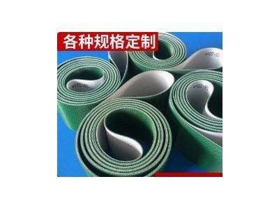 PVC输送皮带-电子设备流水线PVC输送皮带