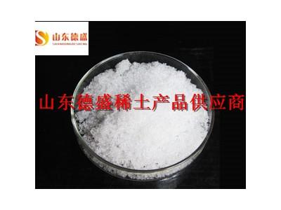 山东厂家专业生产稀土硝酸铝 名牌硝酸铝