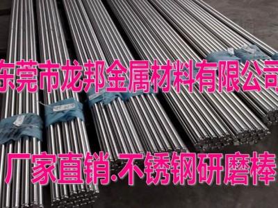 17-4PH沉淀硬化不锈钢制造轴类、汽轮机部件