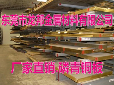 苏州C5440高强度磷青铜板