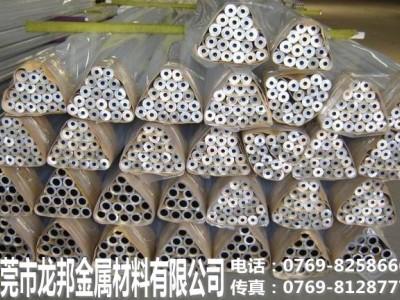 厂家直销2A14铝管,2A14大口径铝管