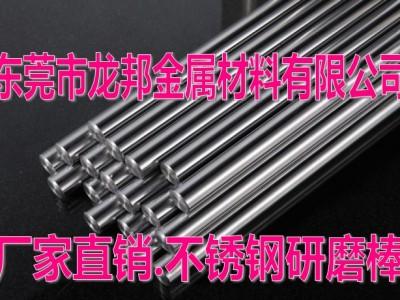 光亮研磨SUS630不锈钢棒批发