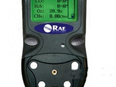 山东HAD-CD4便携式多参数气体测定器 中煤矿用测定器