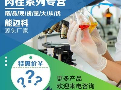 3-苯丙酸乙酯CAS號:2021-28-5