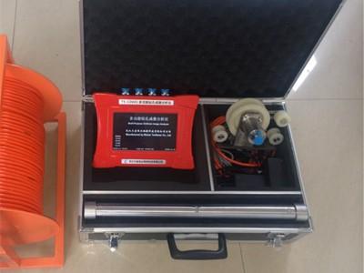 中煤牌CXK12矿用本安型钻孔成像仪 钻孔成像仪