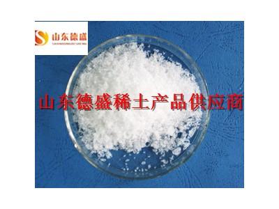 氯化镱试剂厂家生产 欢迎联系我们