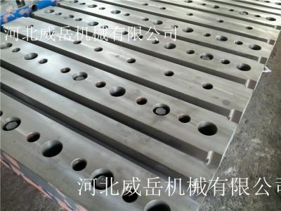 三維柔性焊接平臺威岳廠家火熱銷售中