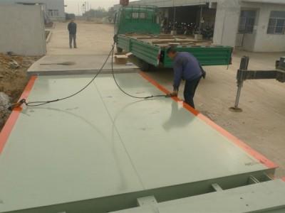 带引坡地磅3吨电子地磅秤维修 全国联保 终身保修