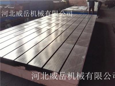 可加工定制 铸铁装配平台 质量优异 放心购买