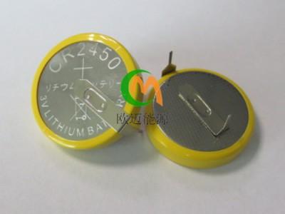 物联网CR2450纽扣电池加脚