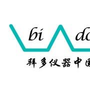 拜多仪器(上海)有限公司