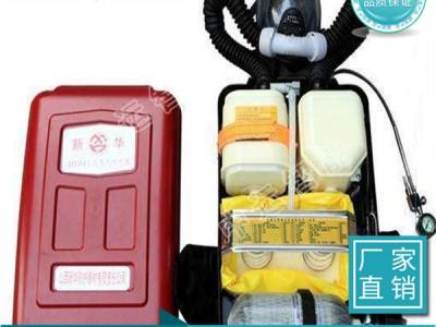 氧气呼吸器,矿用氧气呼吸器,氧气呼吸器生产商