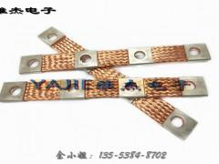怎样才能买到优质的铜编织带软连接?