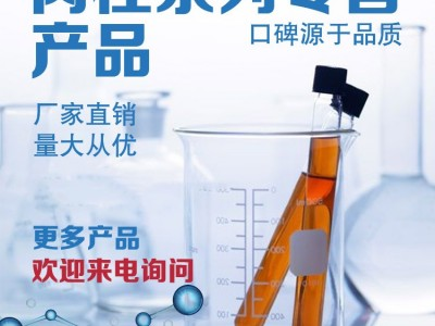 肉桂酰胺 生產廠家