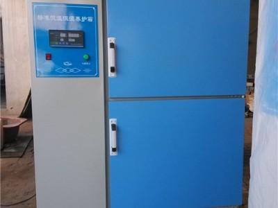 新疆优质混凝土标准养护箱生产厂家