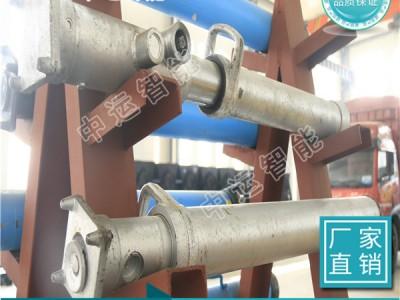 内注式单体液压支柱现货 DN内注式单体液压支柱