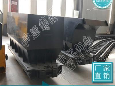底卸式矿车,MDC2.2-6B底卸式矿车价格