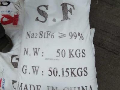 云天化开磷氟硅酸钠批发量购厂家直销