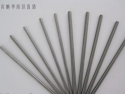 春宝kg05钨钢,D30钨钢薄板