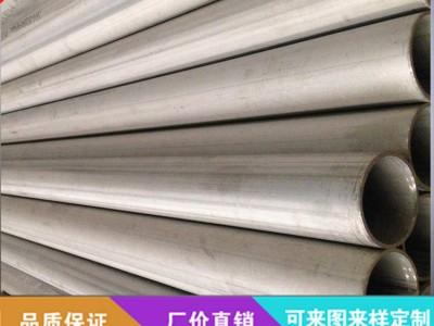 珠海304不锈钢镀色管,304不锈钢彩色管