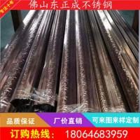 不锈钢装饰管,广东不锈钢装饰管