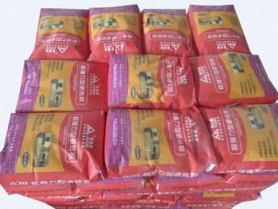 无机活性玻化微珠保温砂浆批发零售