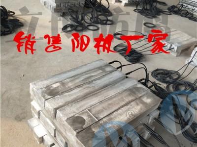 镁合金阳极生产批发商及技术指导施工报价