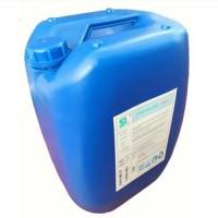 反渗透膜阻垢剂批发森盛隆大量现货交货迅速