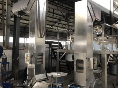 滁州粮食提升机食品级塑料链条输送机Z型提升机厂家定制