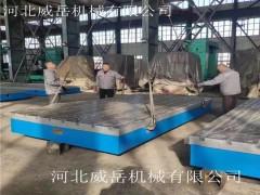 铸铁焊接平台究竟是如何发展起来的?在铸造时应注意哪些事项?