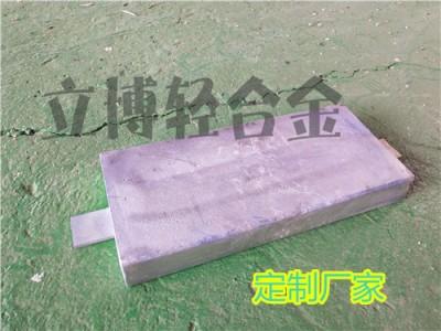 高質量鋁合金陽極耐腐蝕特性