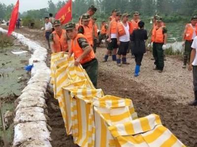 移动折叠式储水堵水墙防汛储水堵水墙抗洪抢险专用