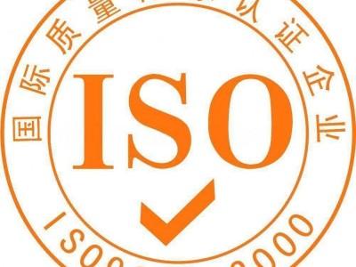 三轮车企业怎么办理ISO9001质量体系认证证书