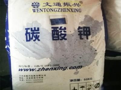 工業優級碳酸鉀文通優利德彩管級碳酸鉀