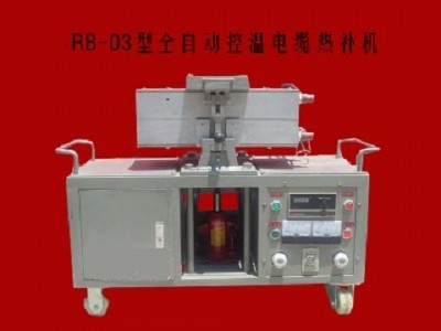 高效率电缆干燥机  电缆干燥机厂家直销