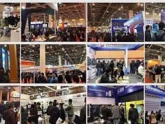 资讯2020亚洲(北京)国际智慧新零售暨无人售货展览会