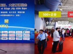资讯2020中国(北京)国际大数据产业博览会