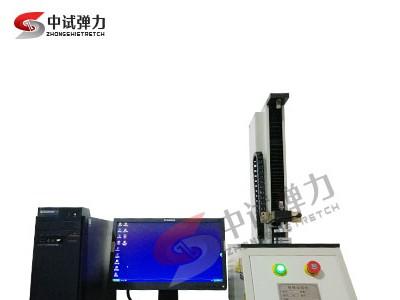 1000Nmm-5000Nmm电脑控制弹簧扭转试验机{立式}