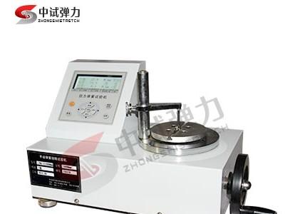 10Nmm-50Nmm手动弹簧扭转试验机(立式)
