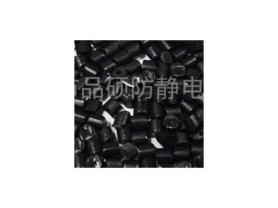 导电防静电工程塑料PA(聚酰胺)