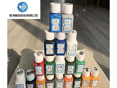 厂家供应山西文水县高性能色浆/环氧树脂色浆/不饱和树脂色浆
