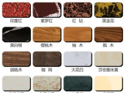 上海吉祥HD-8810元宝金铝塑板4mm厚