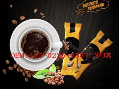防弹咖啡OEM代加工,白芸豆防弹咖啡贴牌,生酮能量咖啡加工